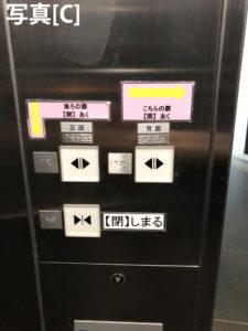 エレベーターのボタンの写真[C]