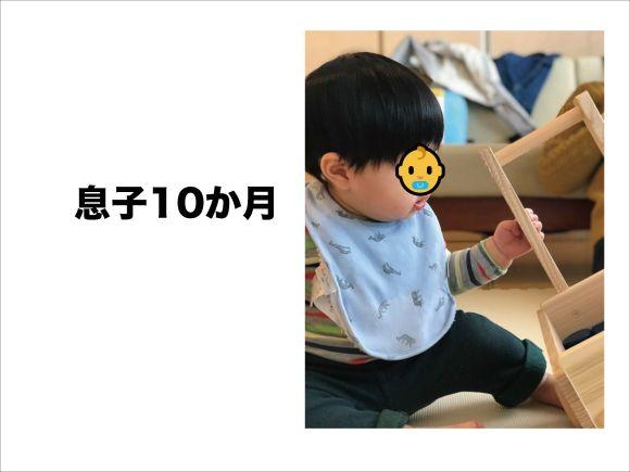 スライド 5