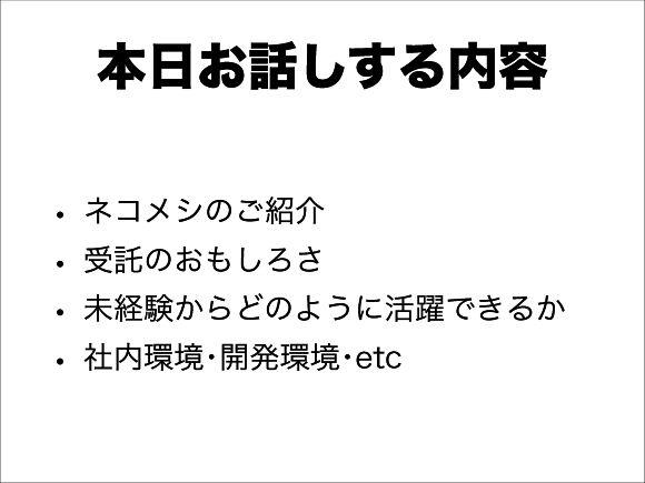 スライド 6
