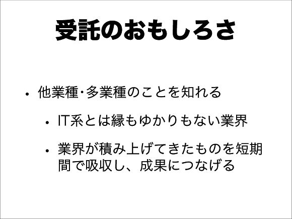 スライド 25
