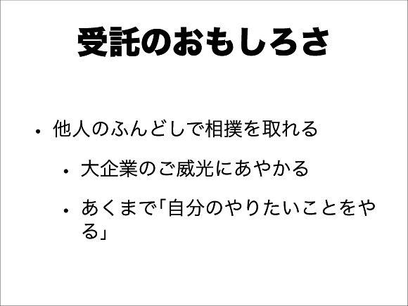 スライド 26