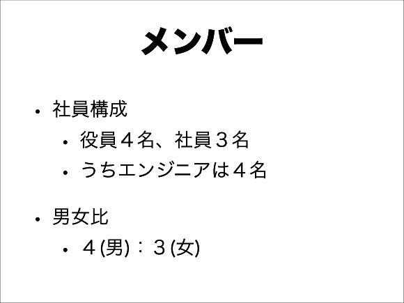 スライド 35