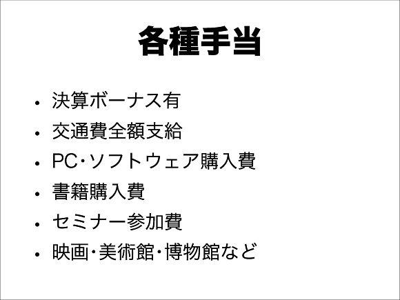スライド 37